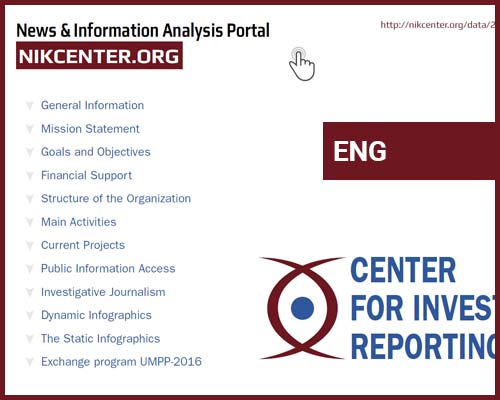 Center for Investigative Reporting PDF presentation