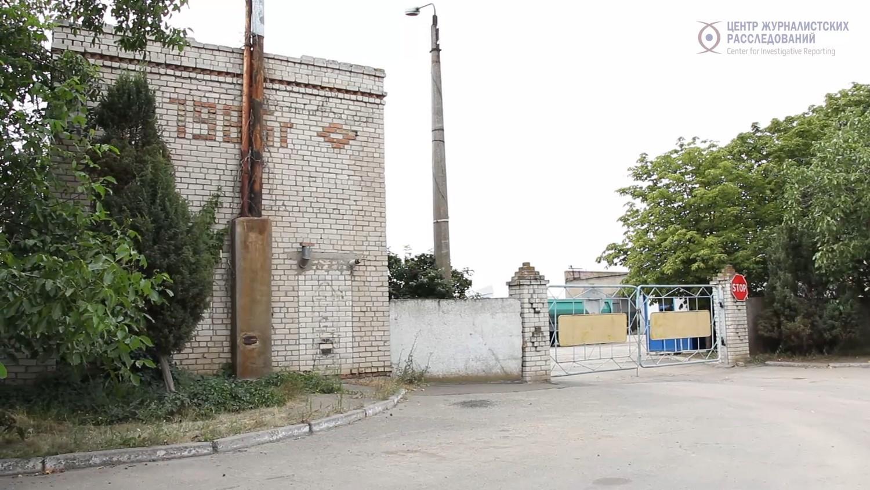 """База """"Николаевоблавтодора"""", переданная в аренду частной фирме, где, якобы, стоит арендованные катки и асфальтоукладчики Елены Курляк"""