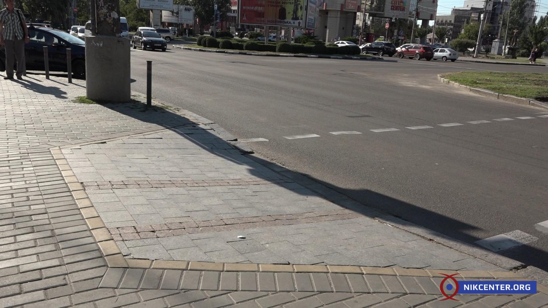 Легендарный переход на улице Садовой и проспекте Центральном