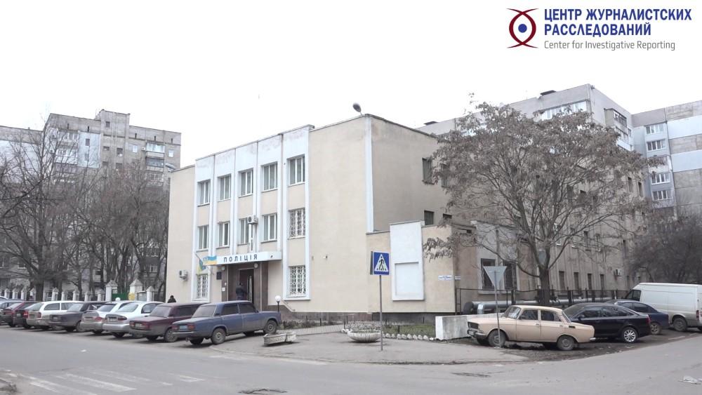 Ингульский райотдел полиции Николаева