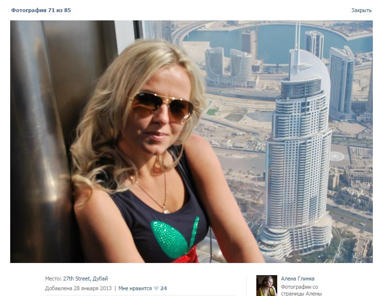 Алена Глинка в Дубае