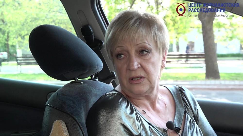 Ольга Вербицкая