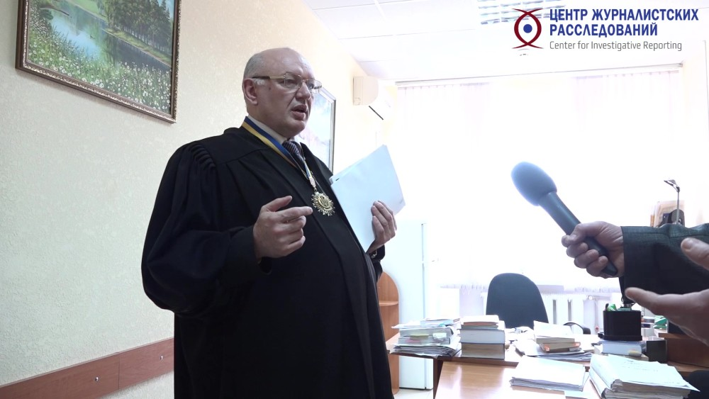 Судья Юрий Крутий