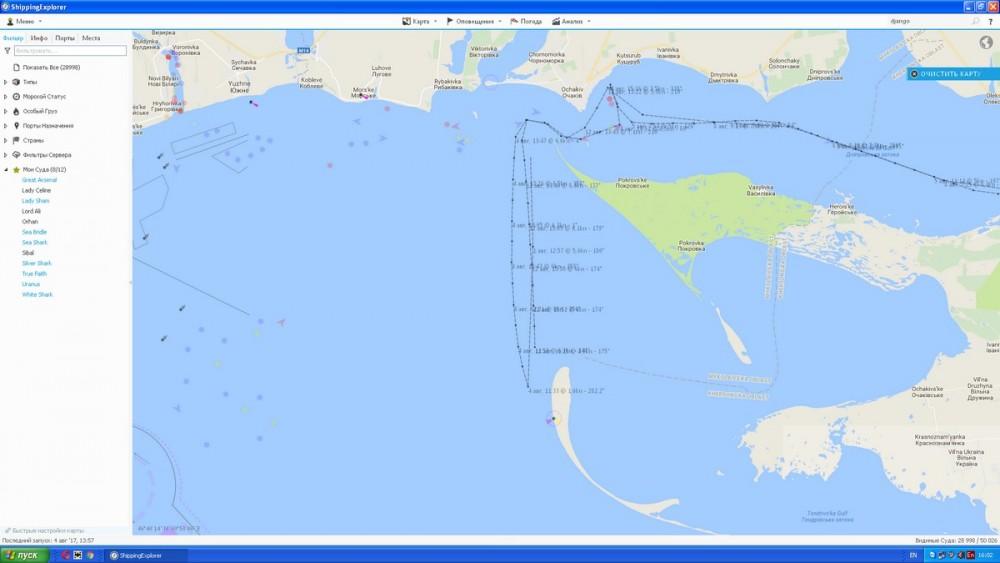 """Четвертого августа танкер """"Джанго"""" пришел к Тендровской косе развернулся и пошел в очаковский порт"""