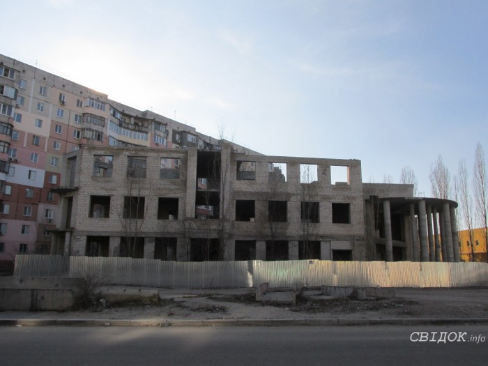 """Недостроенное здание банка """"Столица"""""""