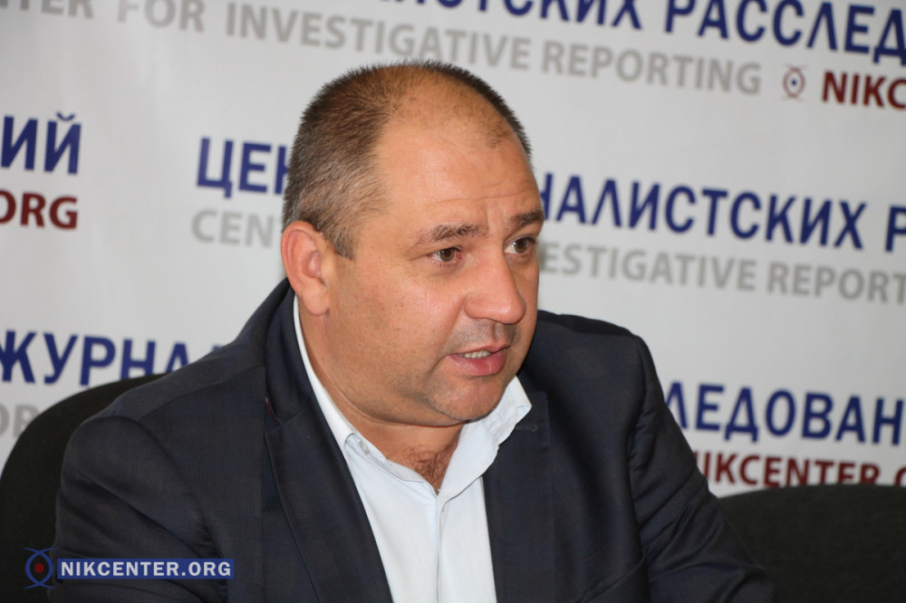 Александр Гринюк