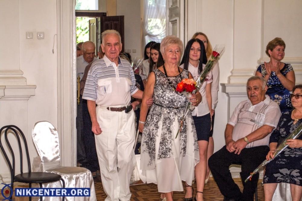 В Херсоне чествовали «золотые пары» (фото), фото-6