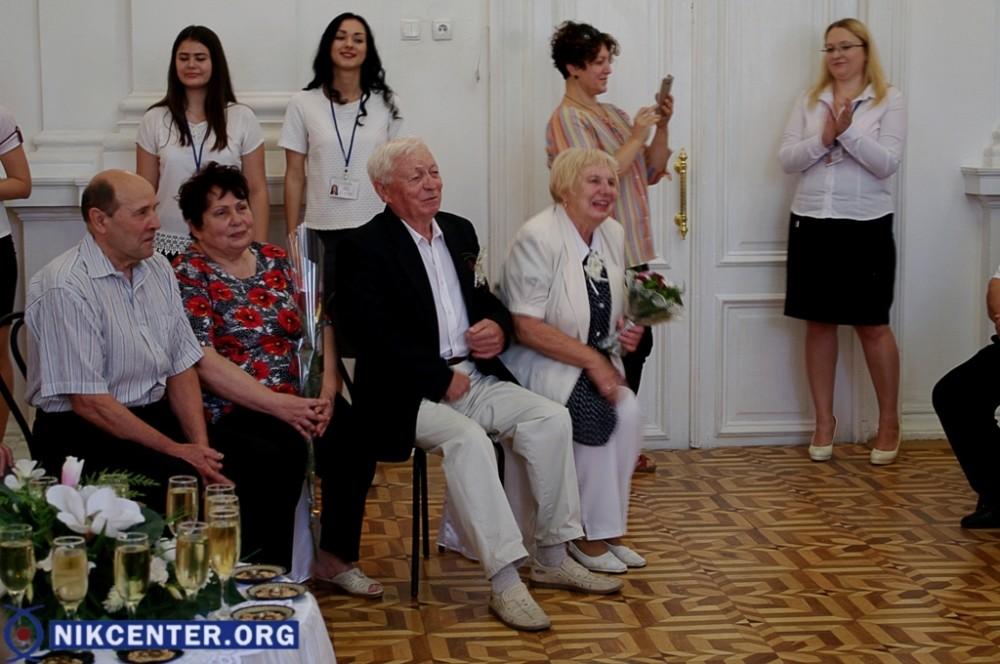 В Херсоне чествовали «золотые пары» (фото), фото-7