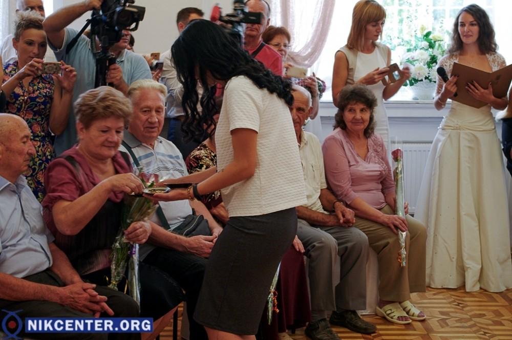 В Херсоне чествовали «золотые пары» (фото), фото-9