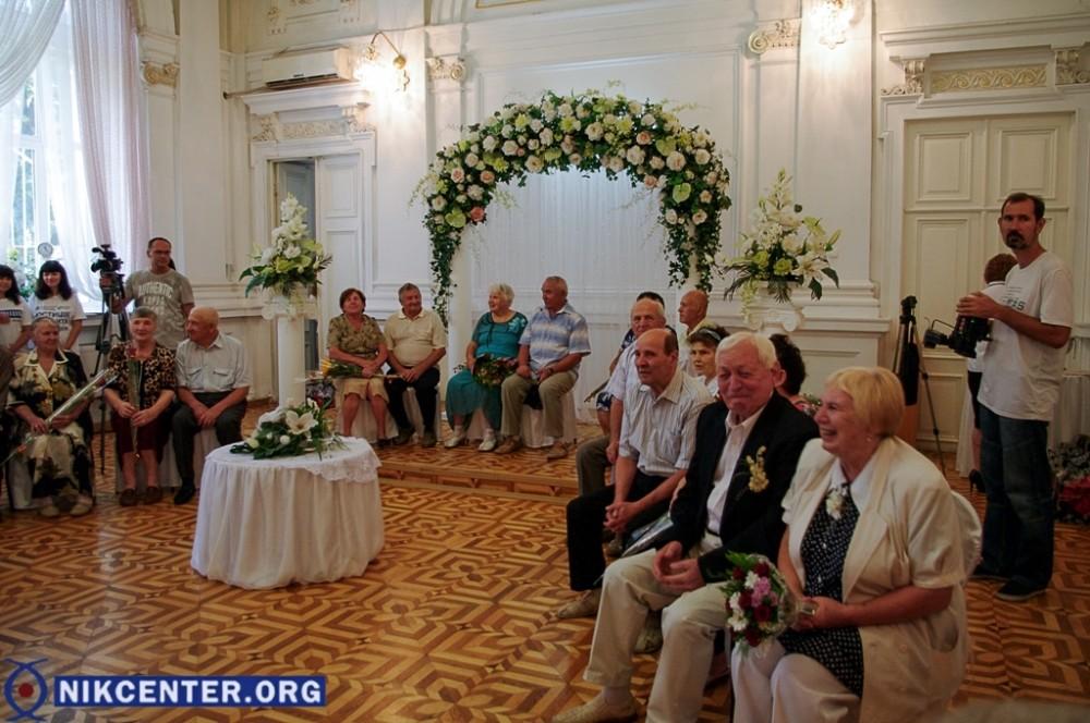 В Херсоне чествовали «золотые пары» (фото), фото-11