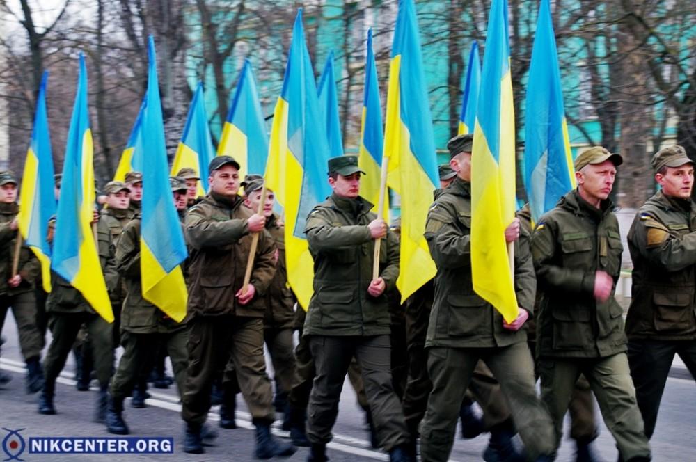 Поздравления с днем национальной гвардии украины 74