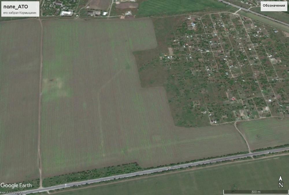 Поле возле села Надбугское, выделенное для участников АТО