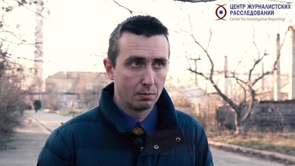 Александр Левицкий