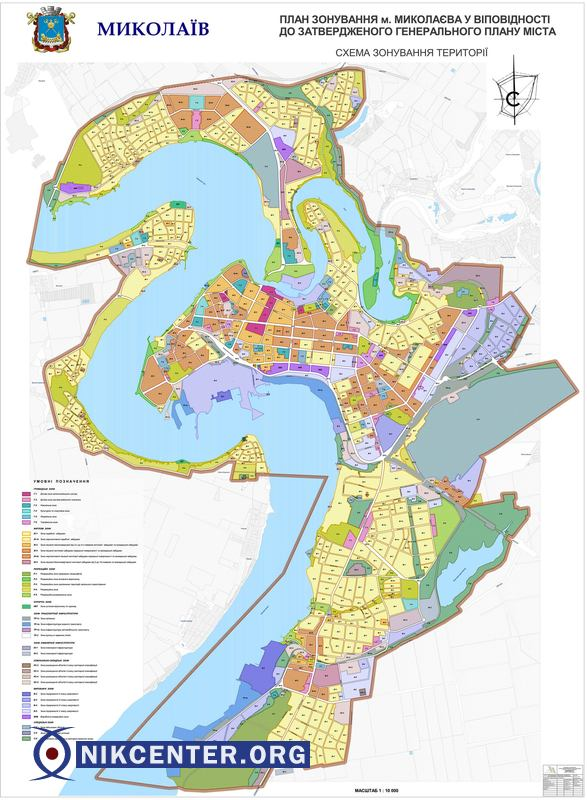 План зонирования г. Николаева