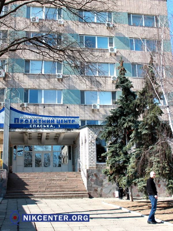 На Спасской удивились вопросам по поводу НКФ- Южанка