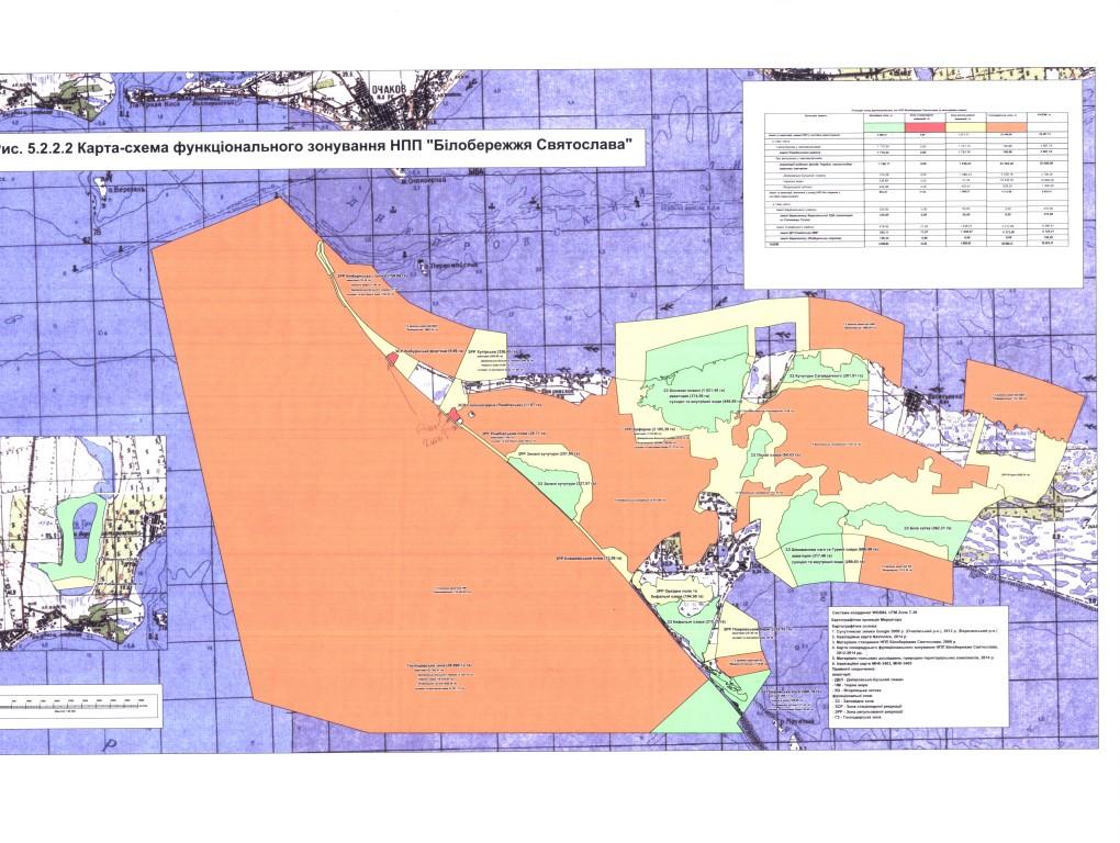 Карта-схема функционального зонирования Национального природного парка «Белобережье Святослава». Розовым цветом обозначена хозяйственная зона