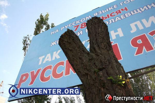 В Одессе убит бандит Боцман, стрелявший в патриотов из автомата,  - Ляшко - Цензор.НЕТ 4417