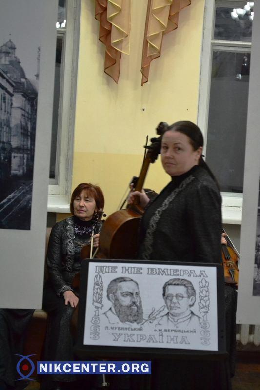 В Херсоне почтили память автора Государственного Гимна Украины