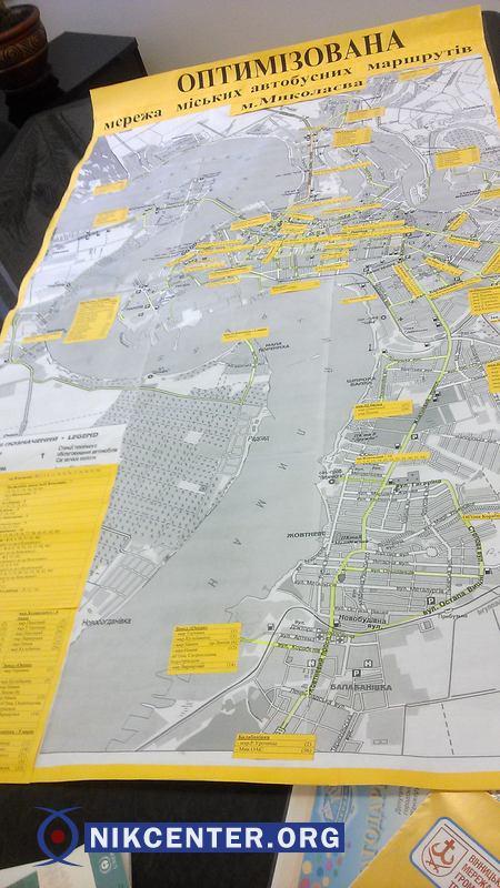 Новая схема оптимизации маршрутов