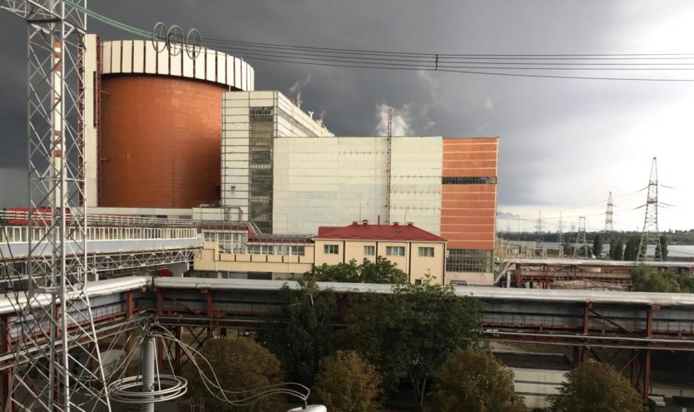 Картинки по запросу Южно-Украинской АЭС хищение средств