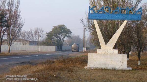 казанка николаевская область знакомства