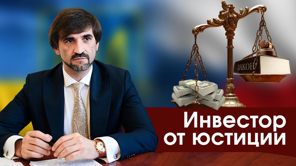Одесская рапсодия