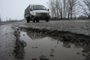Государство выделяет на ремонт дорог в Одесской области менее 1% необходимой суммы