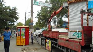 Николаевские правоохранители демонтировали незаконный киоск в центре города