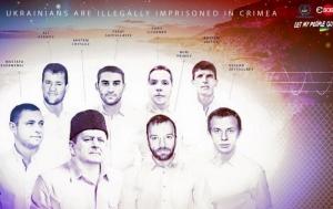 В застенках ФСБ незаконно удерживаются 14 крымскотатарских деятелей – Джемилев