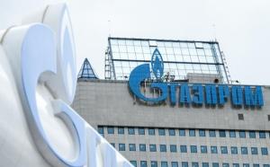 Газпром не против мирных переговоров с ЕС