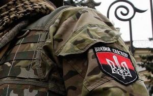 В Москве открыли уголовное дело против лидеров организации Правый сектор