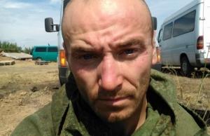 В Донецкой области задержали десять российских военных с оружием и документами – СБУ