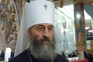 Митрополит Онуфрий избран главой Украинской православной церкви