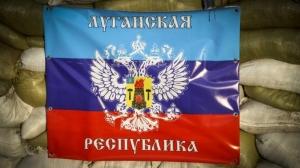 В ЛНР предпринимателям запрещают перечислять налоги в госбюджет Украины