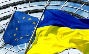Соглашение Украины и ЕС о зоне свободной торговли вступит в силу с 1 января