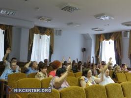 Судьи Николаевского апелляционного суда со второго раза избрали делегатов на съезд судей Украины (ФОТОРЕПОРТАЖ)
