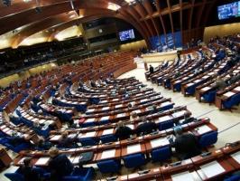 Сегодня в Страсбурге стартует летняя сессия ПАСЕ