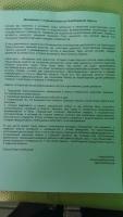 Сбежавшие «куликовцы» создали в Крыму Комитет освобождения Одессы