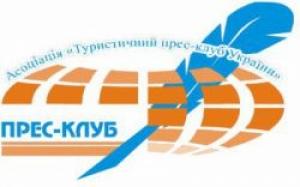 В Херсоне состоится Всеукраинский фестиваль туристической журналистики
