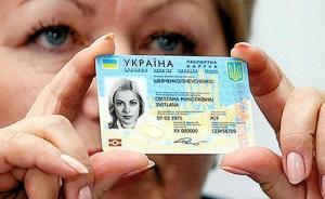 Стоимость биометрического паспорта будет около 15 евро