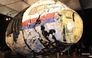 Пять стран будут добиваться наказания виновных в катастрофе МН17