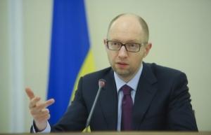 Яценюк призвал местную власть отчитываться о потраченных бюджетных деньгах еженедельно