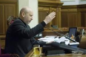 Турчинов требует запретить депутатам, посетивших Госдуму РФ, принимать участие в заседаниях парламента