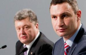УДАР И БПП. Разрыв Наливайченком