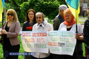 В Николаеве почтили память жертв политических репрессий и депортации из Крыма (ФОТОРЕПОРТАЖ)
