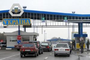 Крымчане с российским паспортом лишаются права свободного въезда в Украину