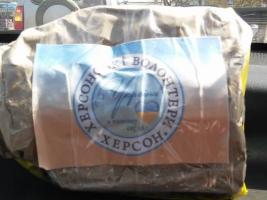 Херсонские волонтеры отправили бойцам АТО противозмеиную сыворотку