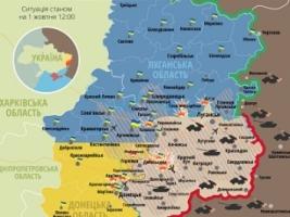Актуальная карта боевых действий в зоне АТО по состоянию на 1 октября