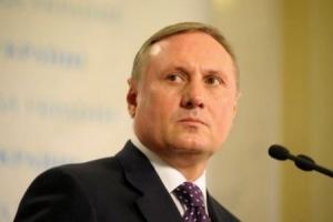 Генпрокуратура открыла дело против Ефремова. Нардепа обвиняют в злоупотреблении властью