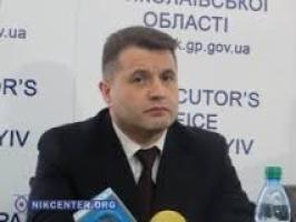 Против прокурора Николаевской области Кривовяза  открыли уголовное производство